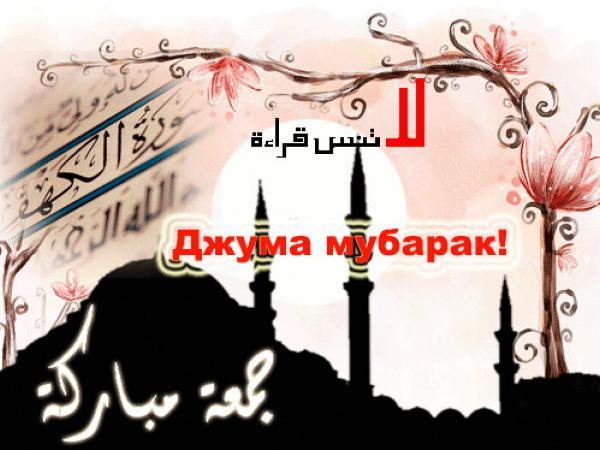 1843832-djuma_mubarak.jpg