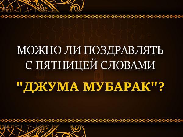 1843832-djuma_mubarak01.jpg