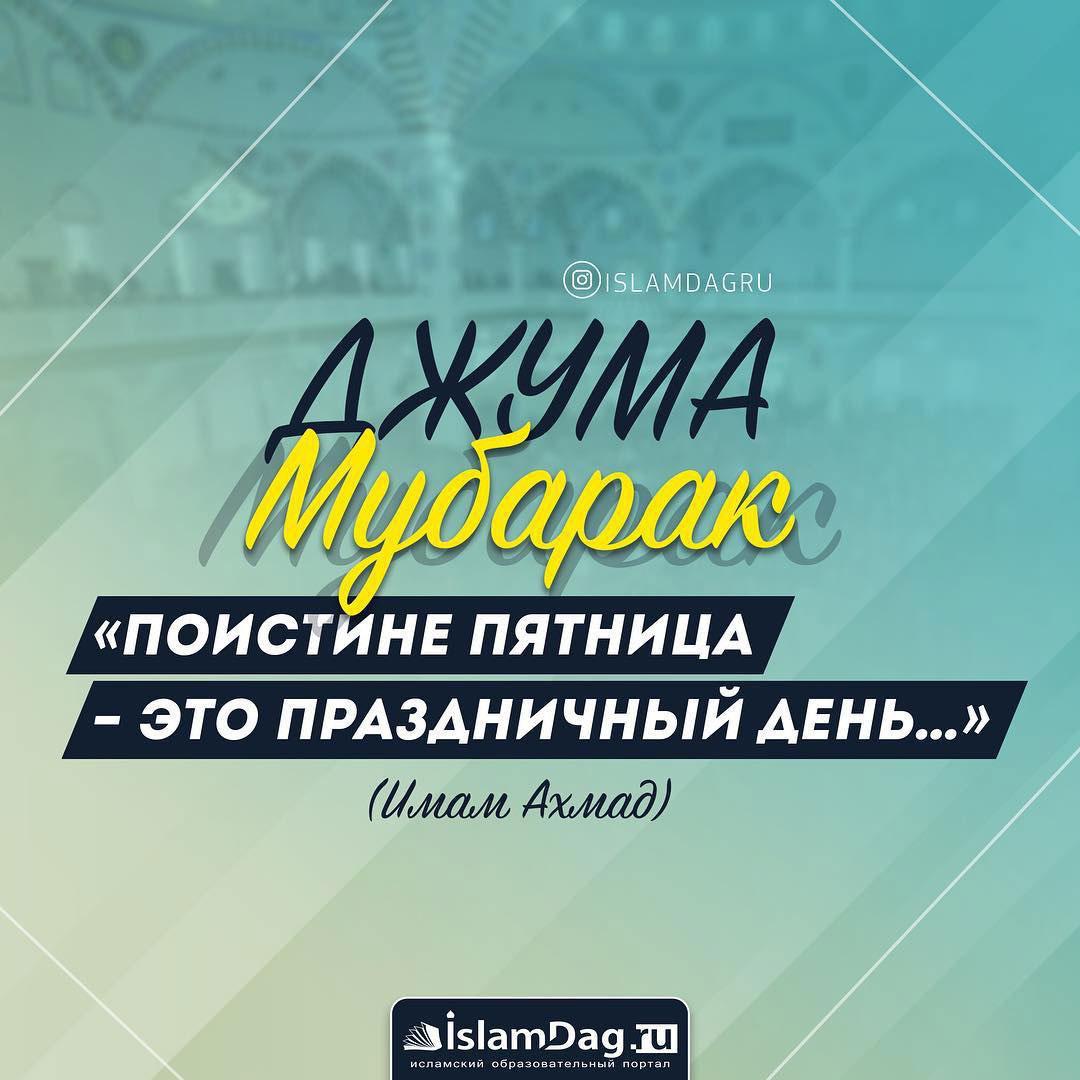 1843832-djuma_mubarak03.jpg